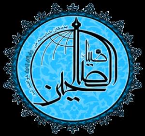 وبلاگ ضیاءالصالحین در راسخون