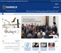 دفتر حفظ و نشر آثار حضرت آيتاللهالعظمی سيدعلی خامنهای (مدظلهالعالی)