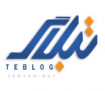وبلاگ تبیان (تبلاگ)
